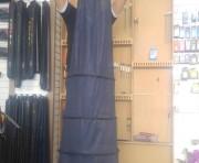 초대형 거머리 살림망 ( 190cm )