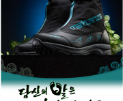 마탄자 낚시전용 신발